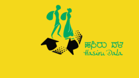 Image: Hasirudala