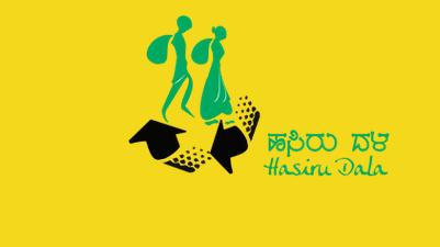 Hasirudala_logo
