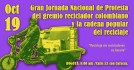 171019_bogota-cartel