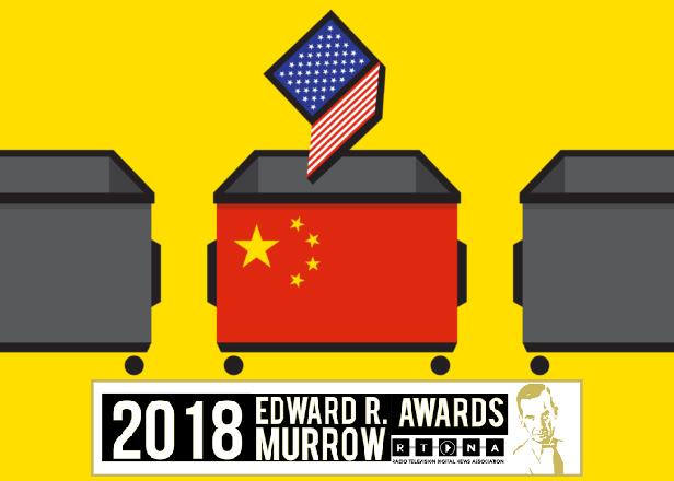 GRC documentary on E-waste Wins Murrow