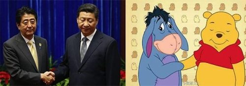 Shinzo Abe and Xi Jinping