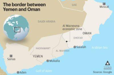 yemen-oman-border
