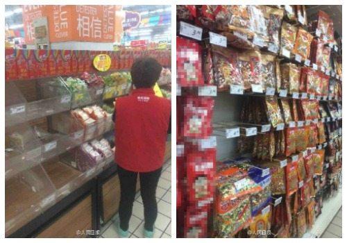 Why China's boycott of South Korea is viral marketing genius