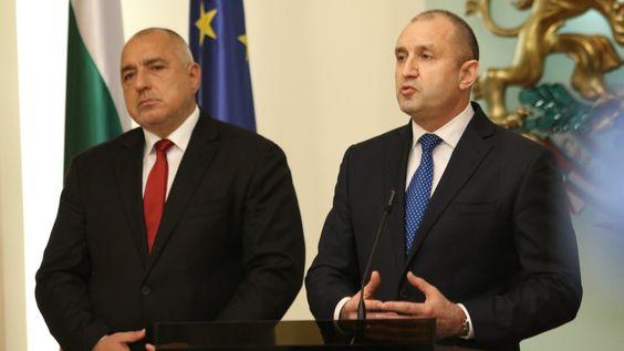 Bulgaria PM