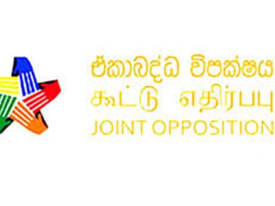 joint opposition_CI