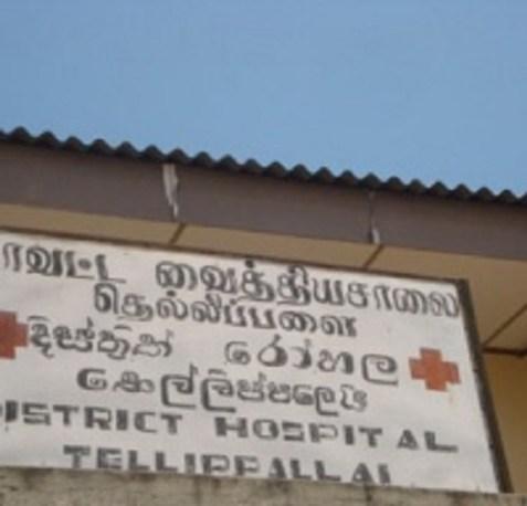 Image result for தெல்லிப்பளை வைத்தியசாலை