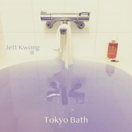 Jett Kwong