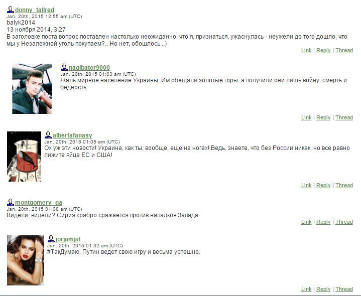 LiveJournal comments