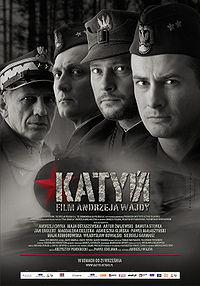 Katy? movie poster, Wikimedia Commons