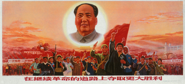 Political propaganda poster depicting Chairman Mao as the Sun during the Cultural Revolution in China.