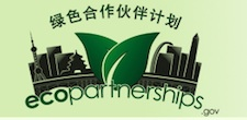 The EcoPartnerships Program is Bringing the US and China Together to Work for the Environment