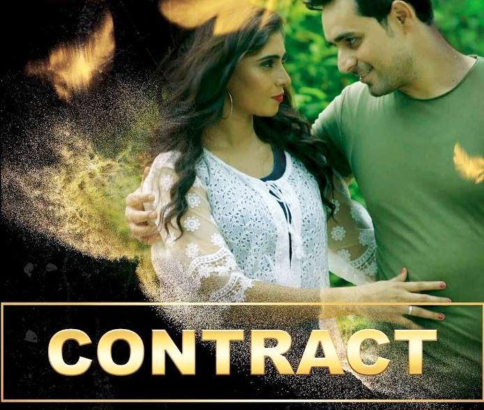 Contract (Short Film)