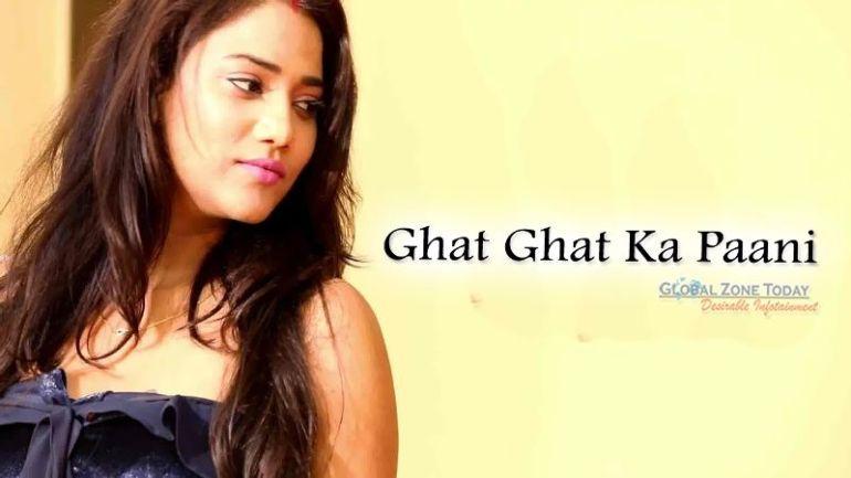 Ghat Ghat Ka Paani (Nuefliks Web Series)