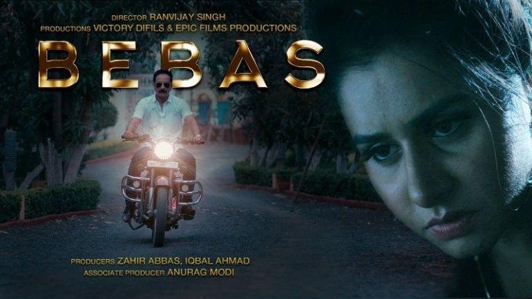 Bebas (Hindi Web Series)