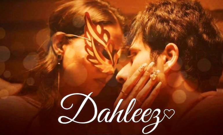 Dahleez (HotShots Digital)