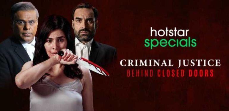 Criminal Justice: Behind Closed Doors (Hindi Web Series)