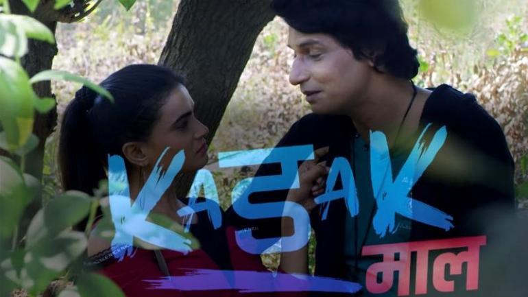 Kadak Maal (Hindi Web Series)