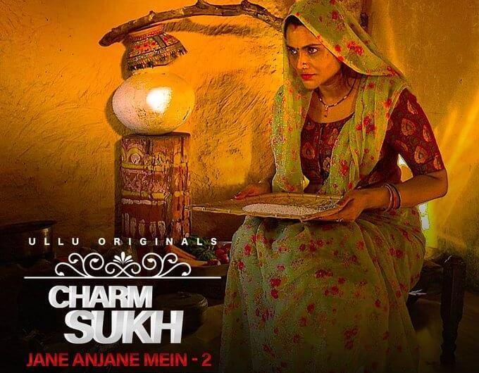 Charmsukh (Jane Anjane Mein 2)