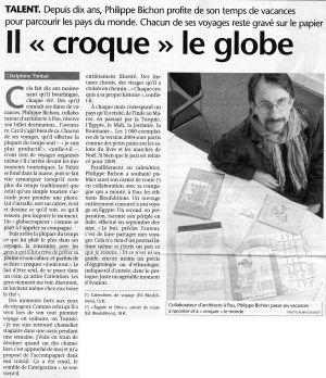 Sud-Ouest Pau (64) Décembre 2004