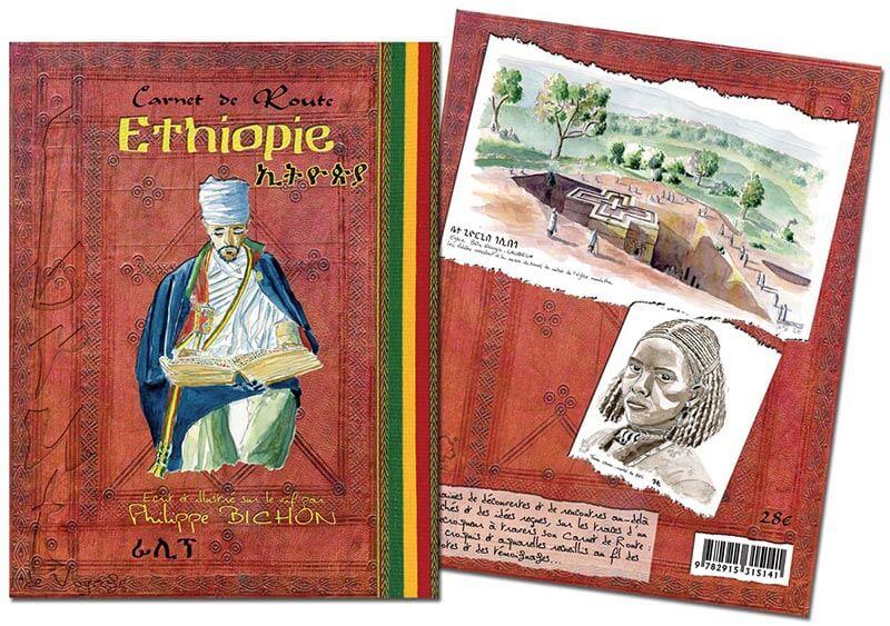 Carnet de route Ethiopie Philippe Bichon