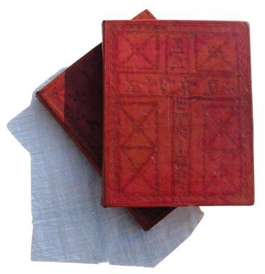 Carnets originaux Ethiopie couvertures