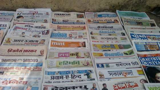Newspapers for sale at a shop in New Delhi, India. (Image credit: Shajankumar/Wikimedia Commons)