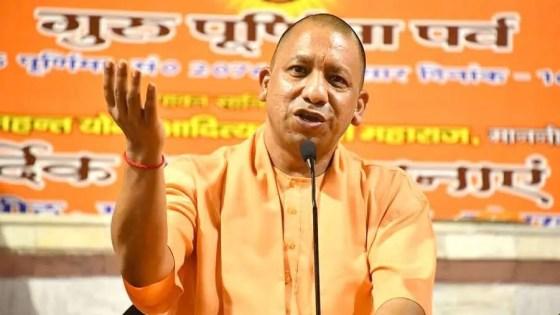 yogi adityanath love jihad uttar pradesh