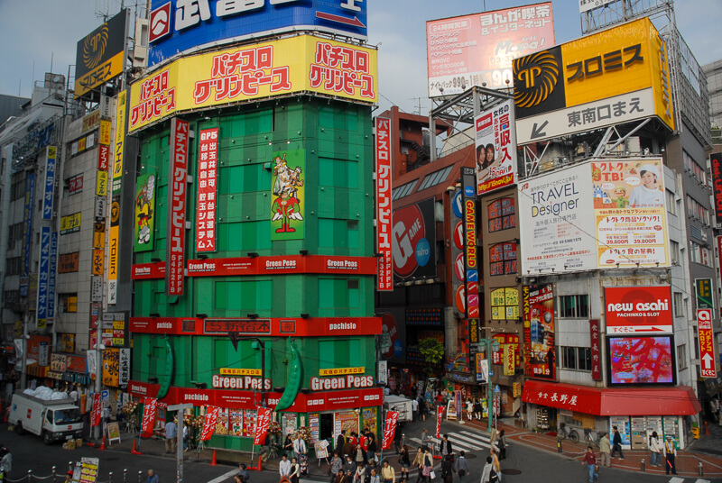 Japon,Tokyo - quartier Akihabara