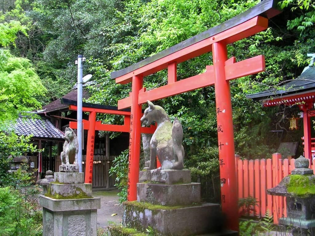 Japon, Kyoto - temple Yasaka Jinja