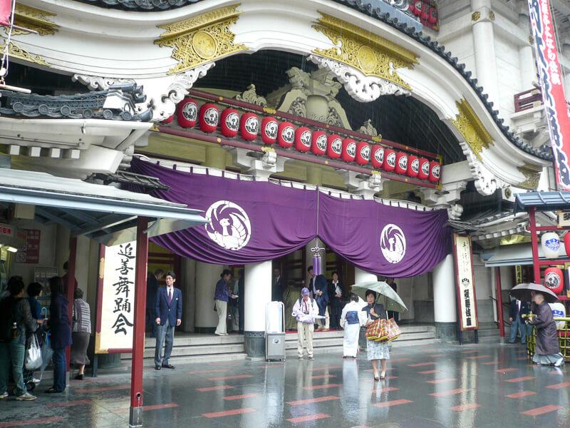 Japon,Tokyo - Guinza, théâtre Kabuki
