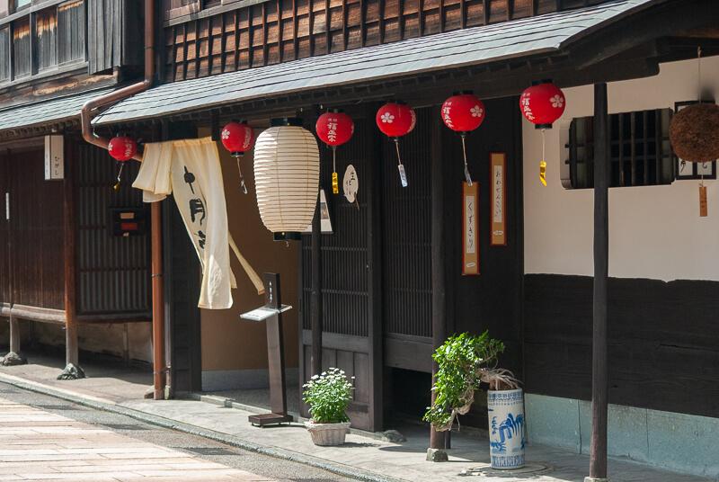 Japon, kanazawa - Archicture traditionnelle