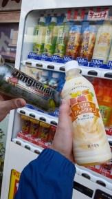 100 Yen Soda Machine? Bad Idea... neither were good
