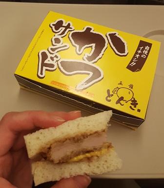 Dinner on the bullet train: pork cutlet sandwiches
