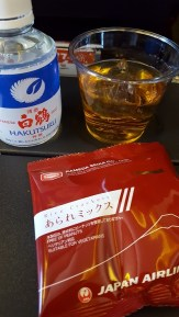 Disembarkation snack: rice crackers and plum wine