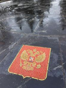 Russian Emblem on a monument on the way to Kremlin