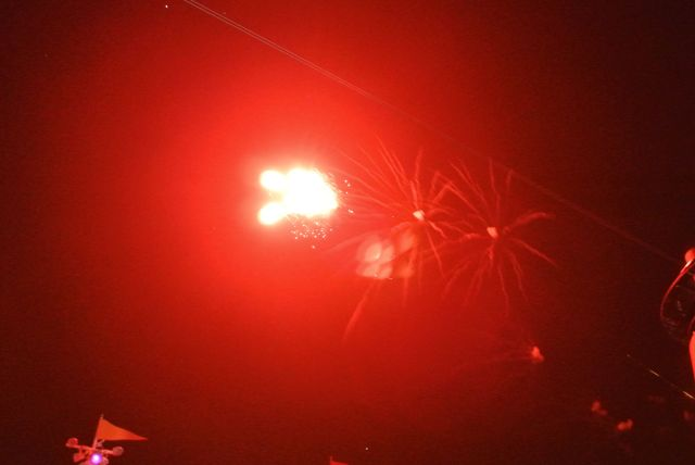 Mickey shaped firework!