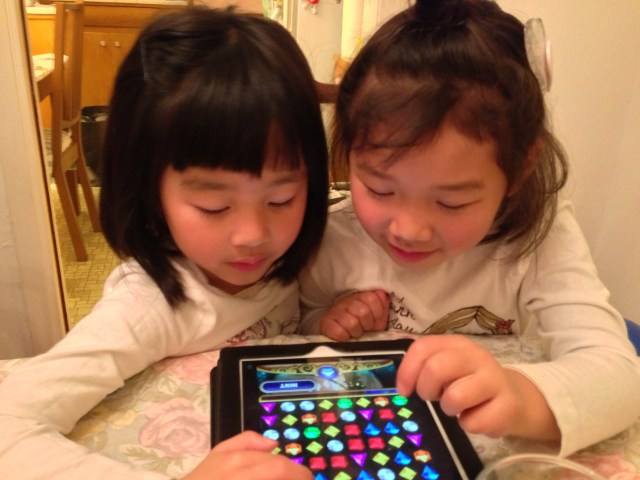 Kids that love the Ipad games as much as we do...