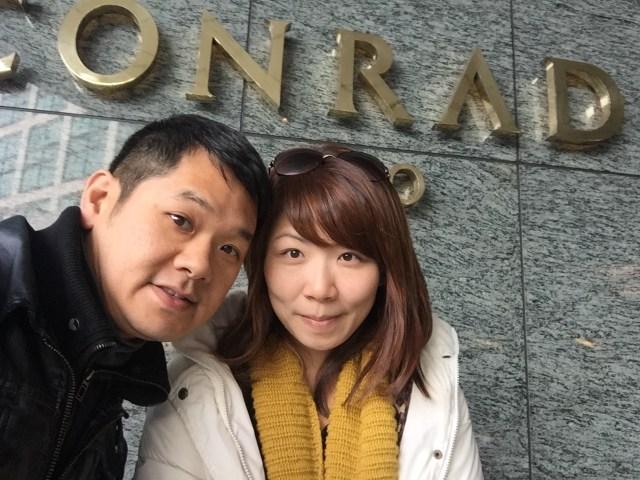 Good bye Tokyo!!