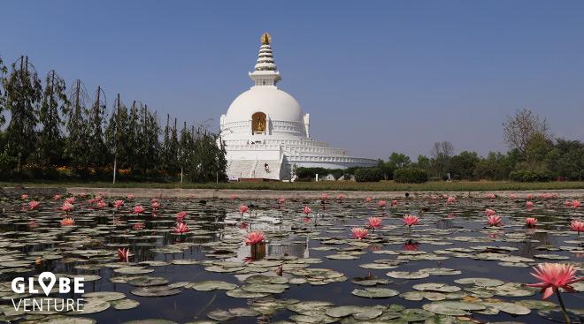 Lumbini Friedenspark Shanti Stupa - Friedenspagoda