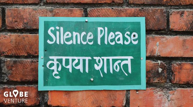 Schild in Lumbini