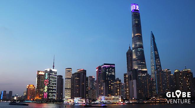 China Shanghai Pudong