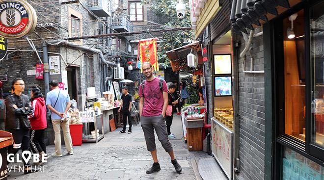 China Shanghai Tianzifang