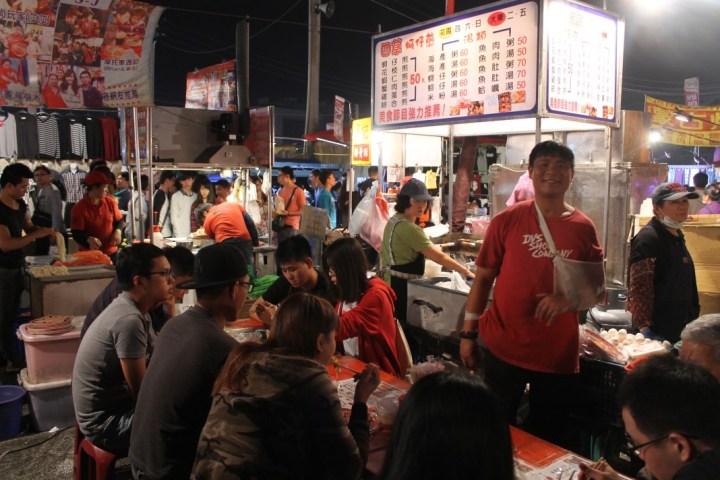 Taiwan nightmarket