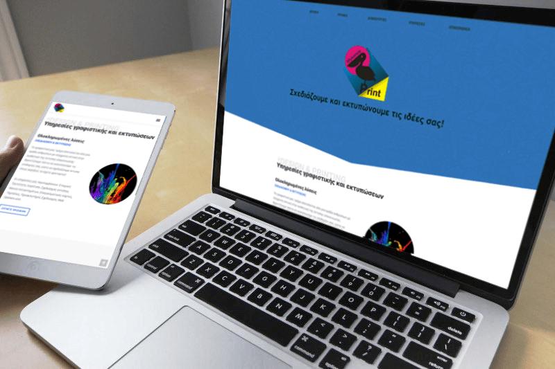 Κατασκευή Ιστοσελίδας & Συντήρηση WordPress για την Mykonos Print