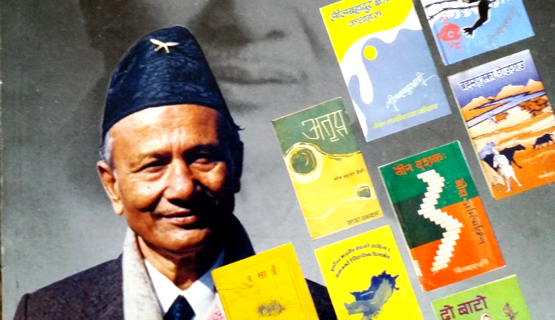leel-bahadur-chhetri-litterateur