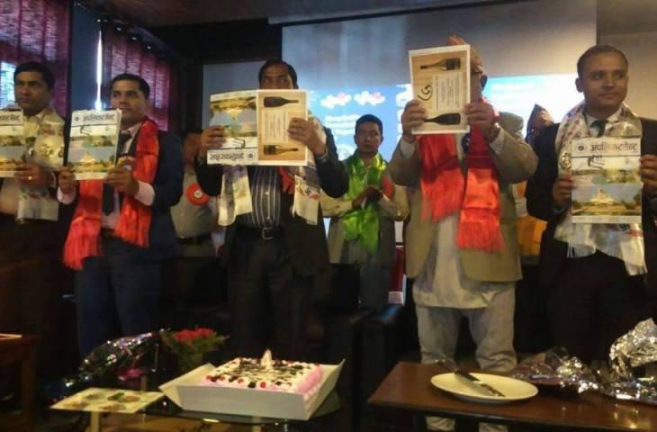 Hospitality Foundation of Nepal Launches Monthly Magazine