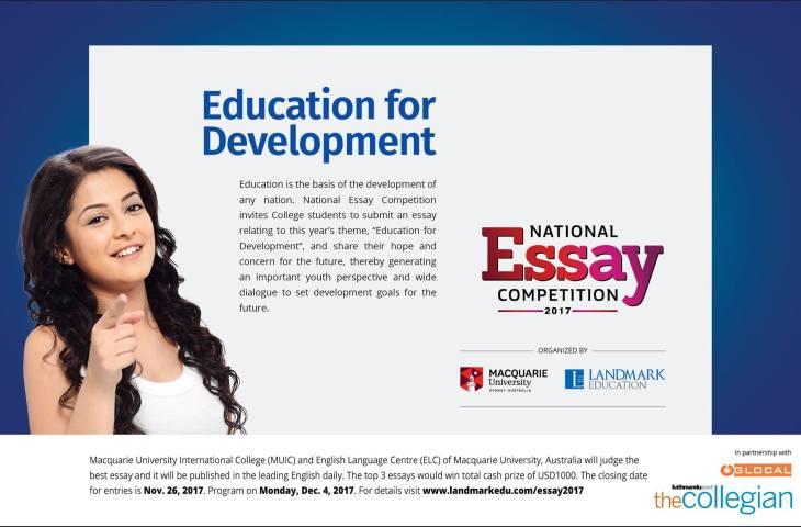 Boston college writing supplement help