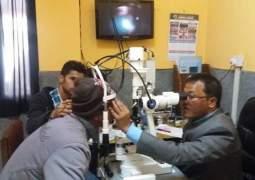 Pokhara- Glocal Khabar
