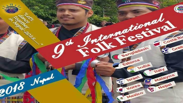 Ninth International Folk Festival- Glocal Khabar