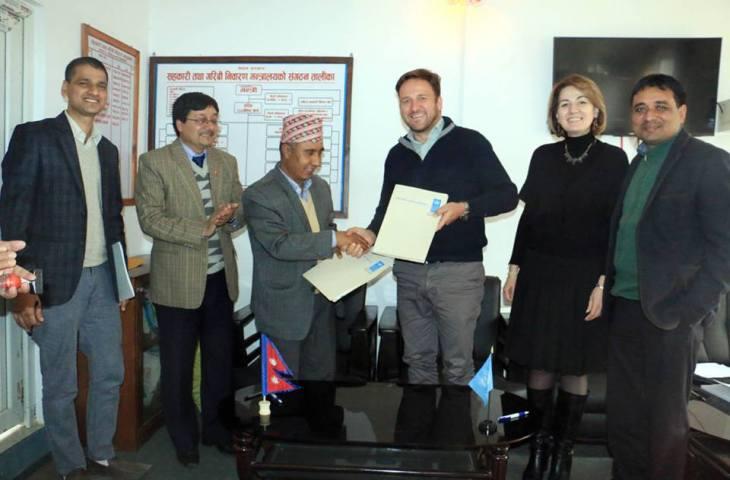 Cooperative Market Development Programme- Glocal Khabar